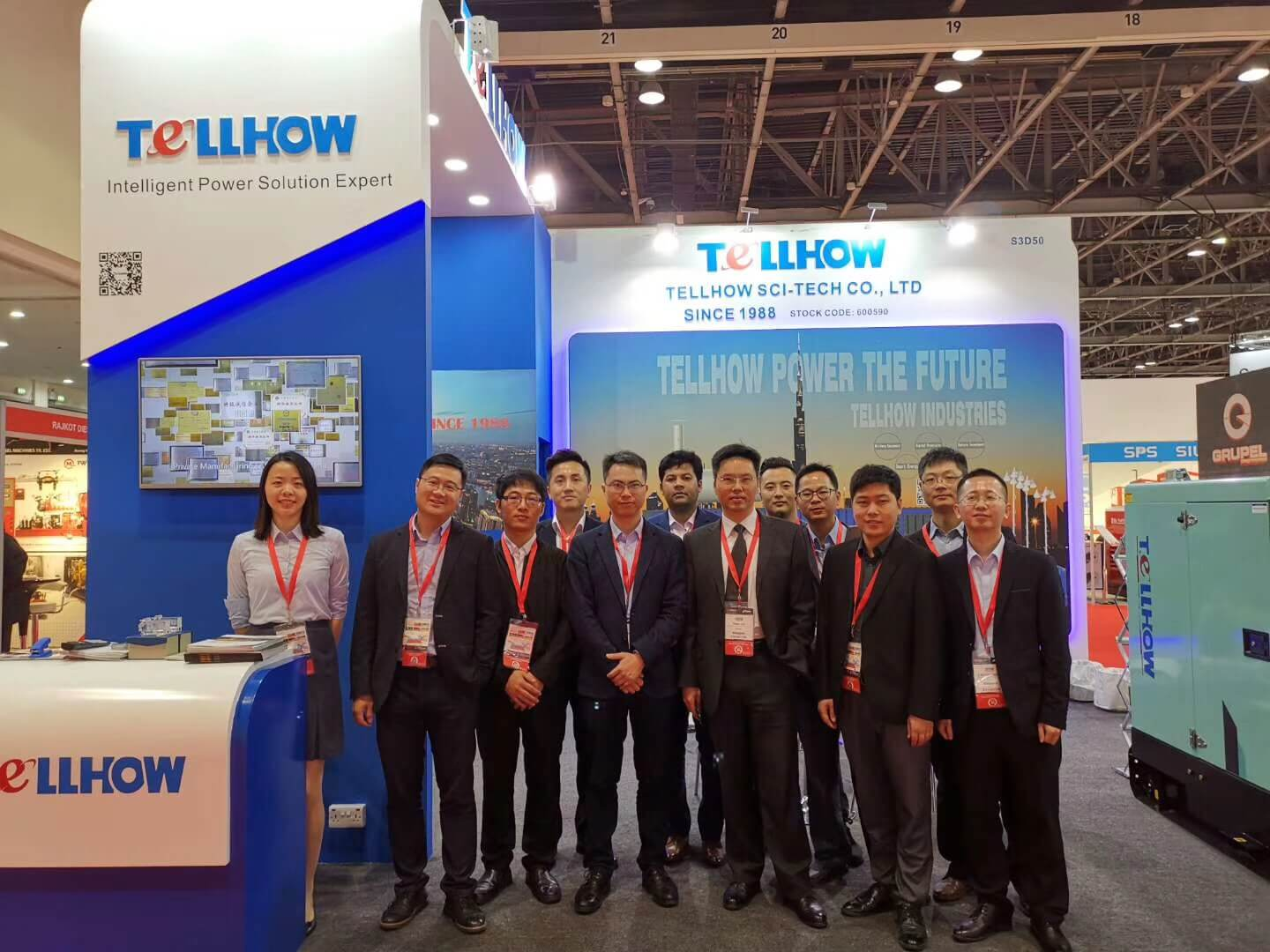 Tellhow Participated The Middle East (Dubai) Electricity Exhibition