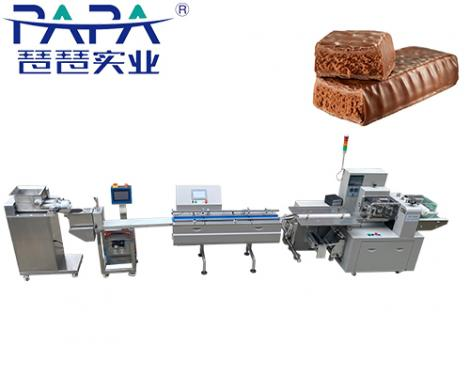 Small potein bar machine