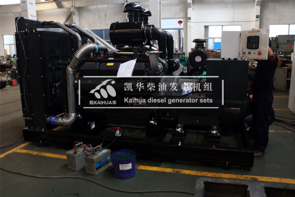 1 Set Shangchai Diesel Generator has been sent to Kenya successfully
