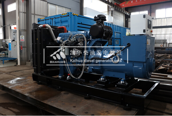1 Set 300KW Diesel Generator has been sent to the Philippines successfully
