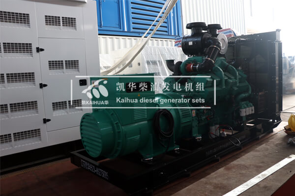 1 Set 640KW Diesel Generator powered by Cummins has been sent to Vietnam successfully
