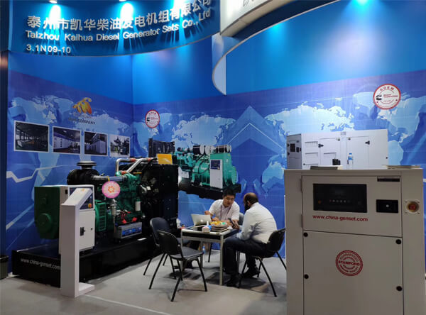 The 126th China Import and Export Fair