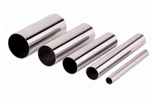 904L Stainless  Steel Pipe/Tube