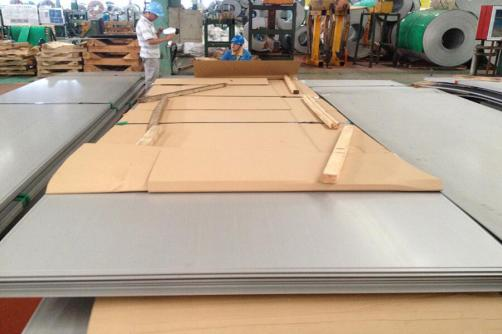 904L Stainless Steel Sheet Plate