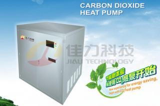 Carbon dioxide heat pump