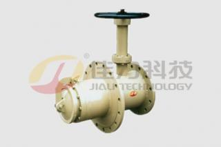 Check valve for oil tank