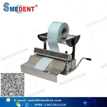 103156 sealing machine(metal)