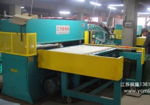 ABC-1500 Beach Shoes Cutting Machine
