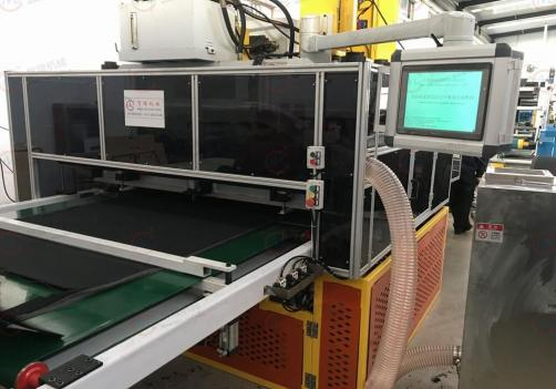 Automatic Car Felt Mat Die Cutting Machine