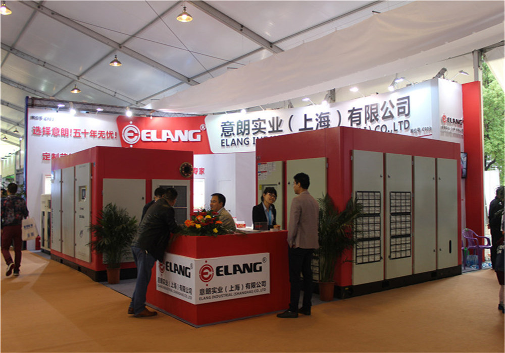 Keqiao Textile Expo (Shaoxing) 2017