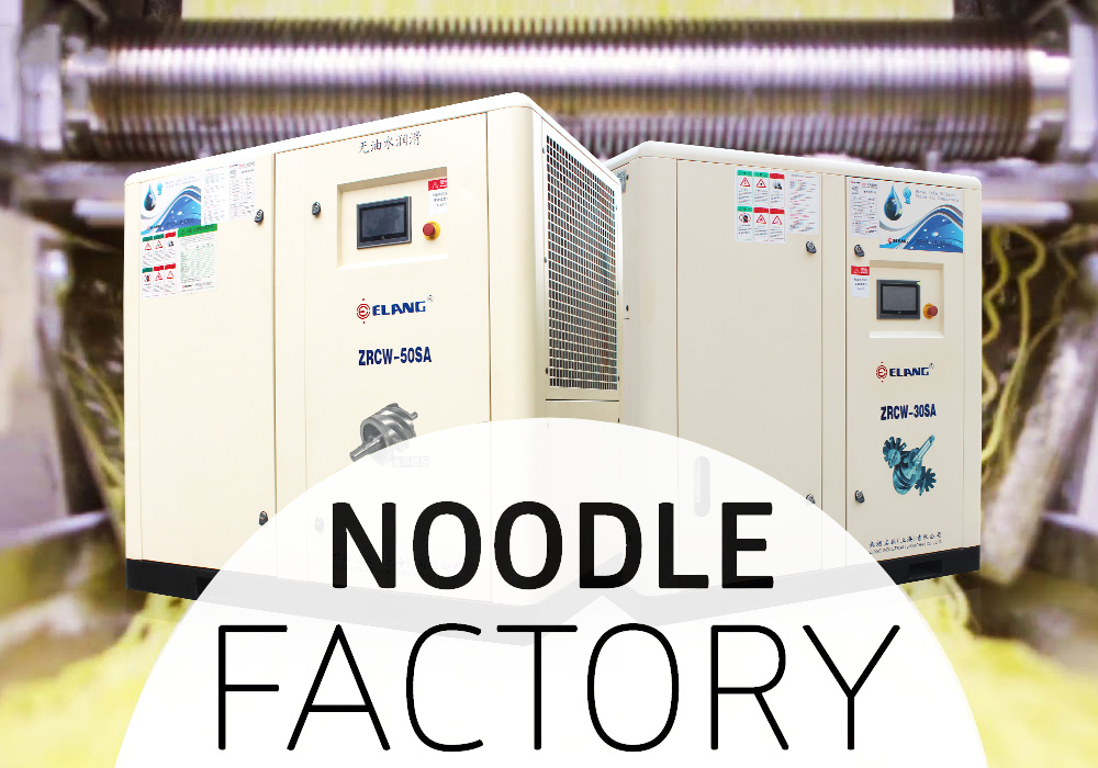 Elang Oil-free Air Compressor for Korean Instant Noodle Factory