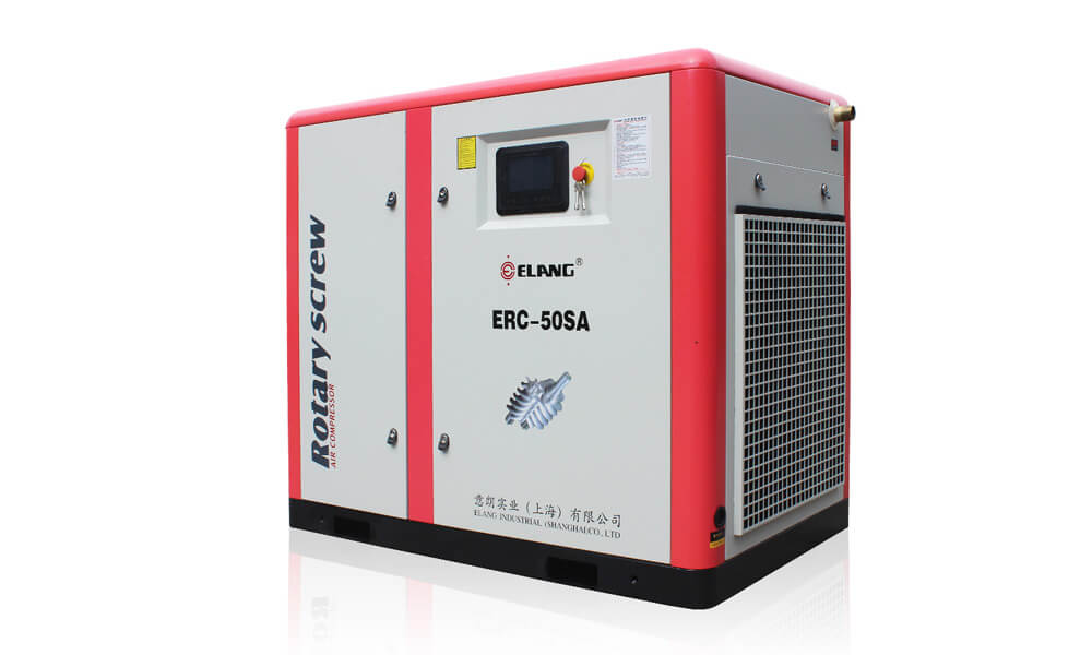 Frequency Conversion Screw Air Compressor