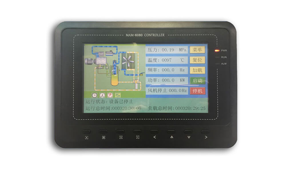 Screw Air Compressor Remote Controller LCD Panel Monitor Touch Screen