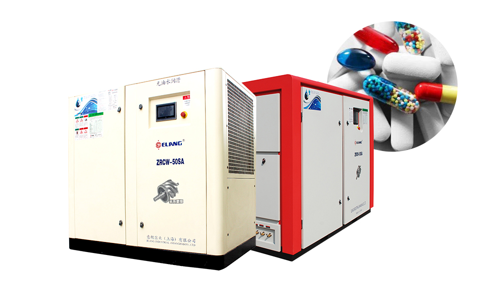 Oil Free Screw Air Compressor for Medical Industry