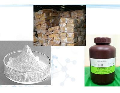 天然橡膠多功能改性劑 OPRHAZ?