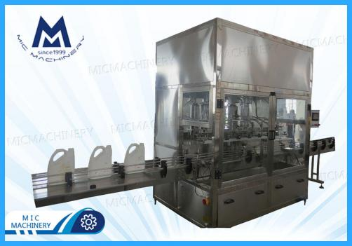 Lubricant oil filling machine (MIC-ZF8 linear piston oil filling machine)