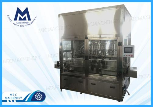 Lubricating oil filling machine (MIC-ZF8 piston oil filling capping machine)