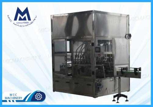 Engine oil filling machine(MIC-ZF8 piston oil filling machine)