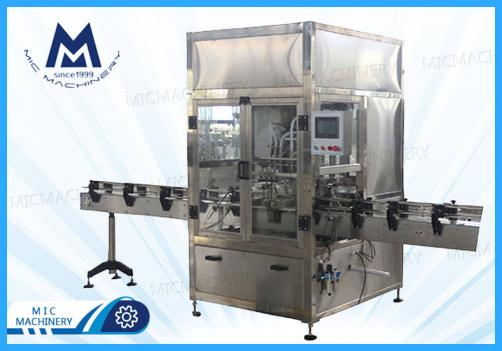 Engine car oil filling machine(MIC-ZF8 linear piston oil filling machine)
