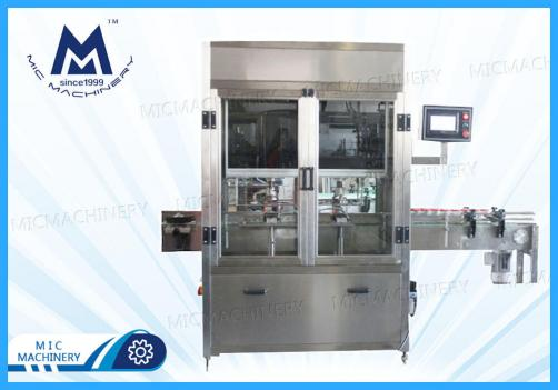 MIC- Automatic in-line catch cap machine