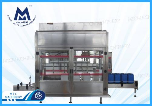 Edible oil filling machine(MIC-ZF8 Automatic Weighting Filling Machine)