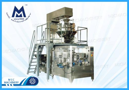 Full automatic particles bag filling sealing machine