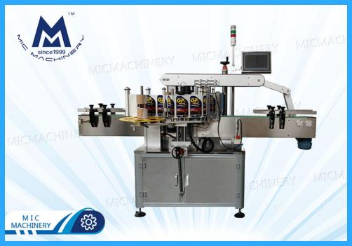Automatic front&back sides labeling machine
