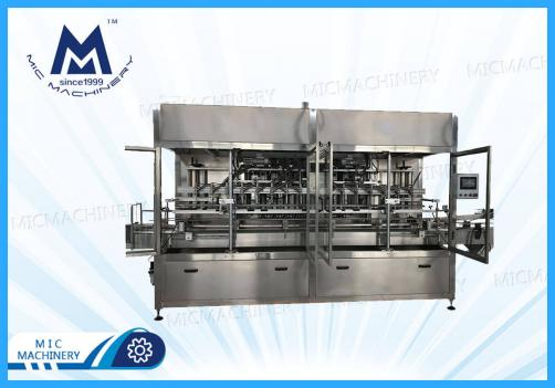 Edible oil filling machine (ZF16)