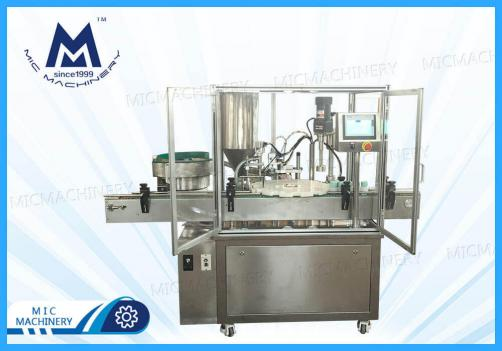 Cream filling machine(MIC-LL45 automatic filling capping machine for glass jar)