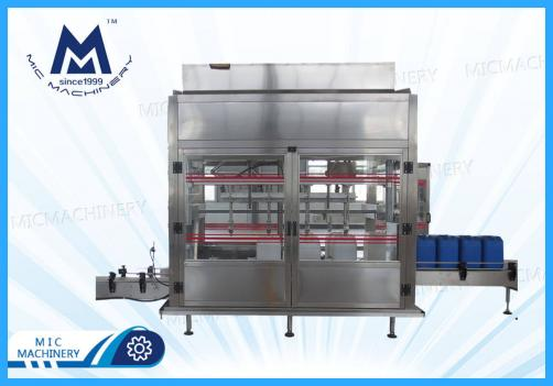 Weighing Filling Machine ( Lube oil, Chemical material, Industry oil, Detergent, Paint and other similar products. )