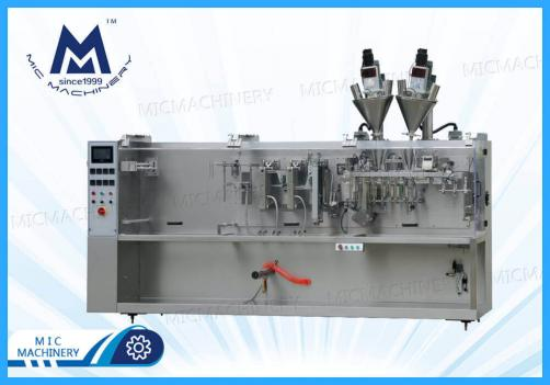 High precision automatic bagged powder particle filling  and sealing machine