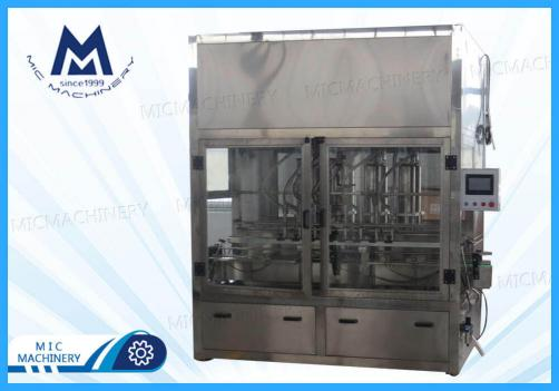 Vegetable Oil Filling Machine ( High viscosity materials, Butter, Mayonnaise, Honey, Tomato sauce )