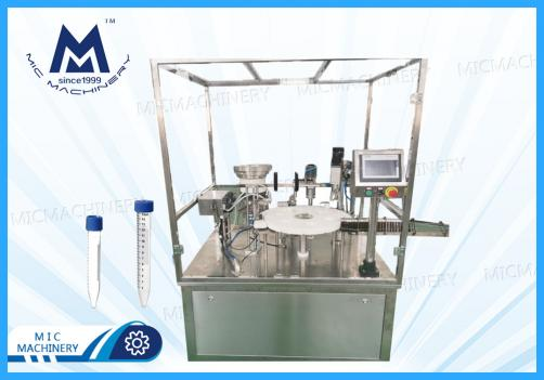 Automatic 15 mL Conical Centrifuge Reagent Vaccine Tube Filling And Capping Machine