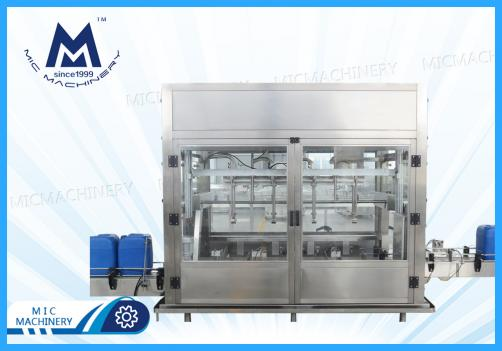 Weighing Barrel Filling Machine(Lube oil, Industry oil, Detergent, Paint and other similar products. )