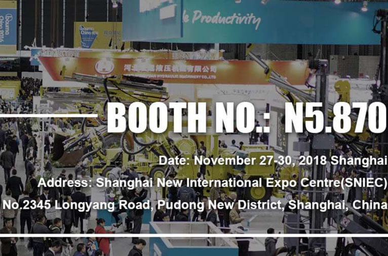 Join us at Bauma (Shanghai) 2018 Nov. 27-30, Booth No. N5.870