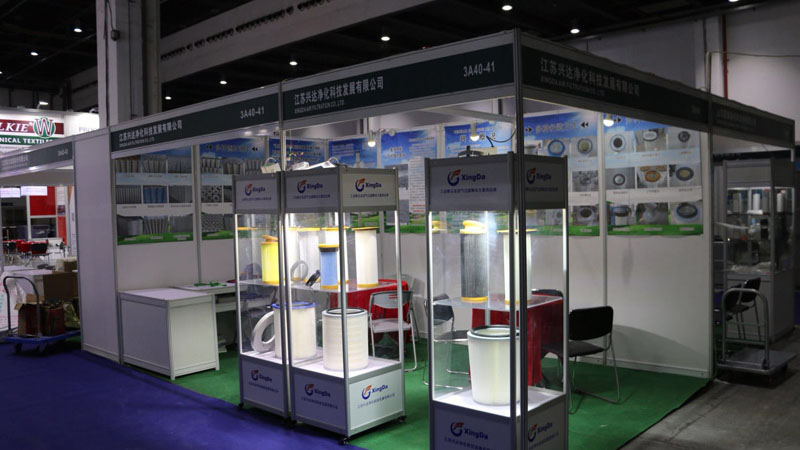 Our company successfully participated in the sixteenth international bag type dust collection exhibition
