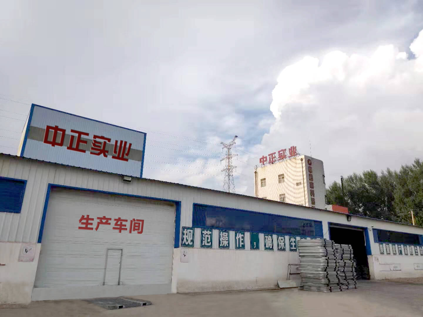 How can a feed production line work stably for 20 years? Amazing ZhengChang helps you!