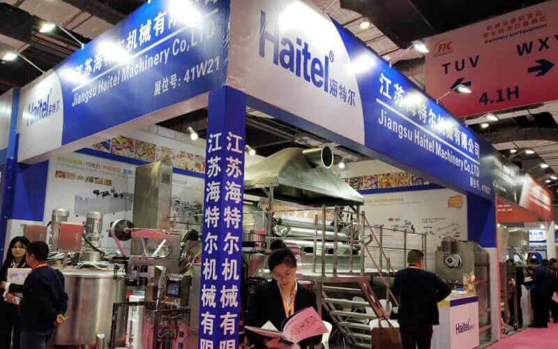 The 23rd FIC China International Food Additives and Ingredients Fair of Heidel has come to an end perfectly!