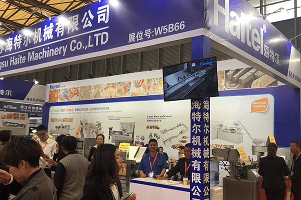 Haitel is on display at the BakeyChina 2019. It has a great collection of excellent products and attracts great attention.