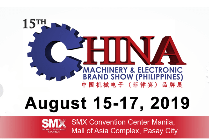 15th China Machinery & Electronic Brand Show (Philippines)