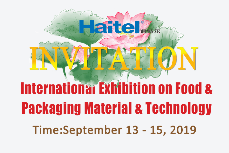 Anutec – International FoodTec India Successfully returned, Haitel successfully returned