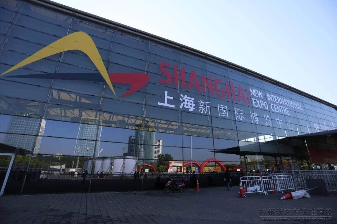 2019 swop (shanghai world of packaging)