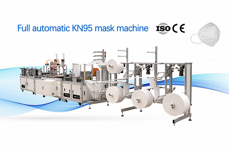 Professional KN95 mask machine certified by CE