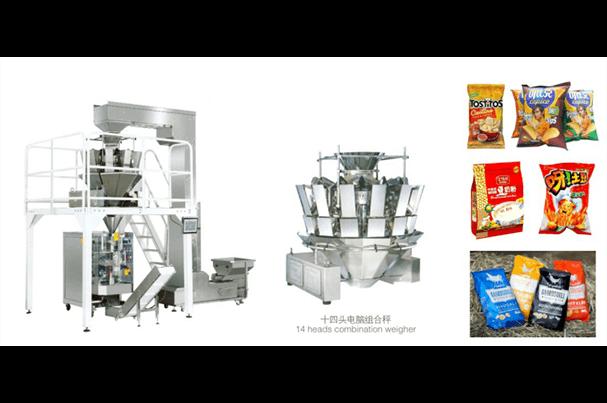 Large Vertical Automatic Packaging Machine HTL-V420/V520/V680
