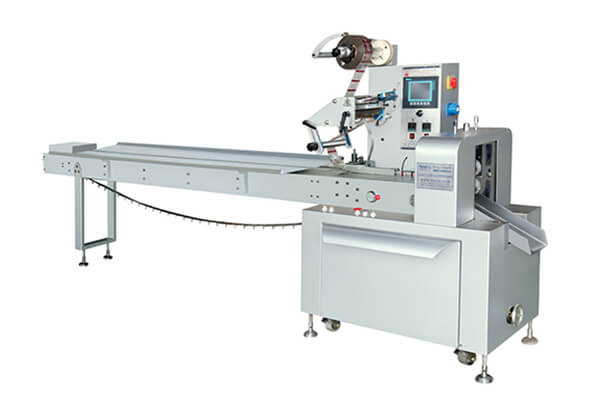 Pillow Type Multifunctional Automatic Packaging Machine HTL-280B/280E/350/450/550