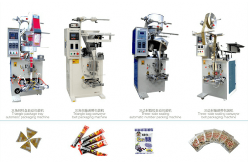 Powder Particle Liquid Packaging Machine A388/B388/C388/D388