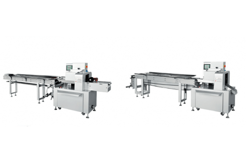 Lower Paper Automatic Packaging Machine HTL-480A/480B