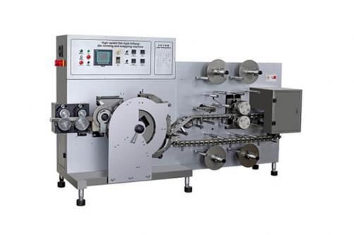 Shaped Lollipop Molding And Packaging Machine HTL-TE 600B