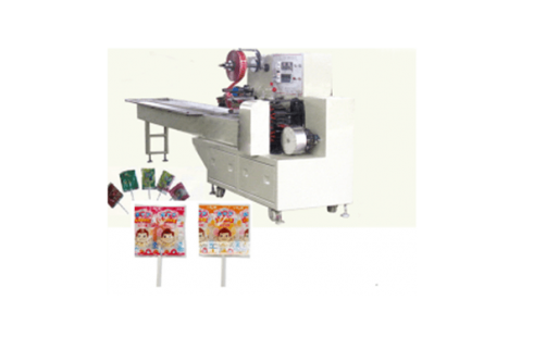 Shaped Lollipop Packaging Machine HTL-898B