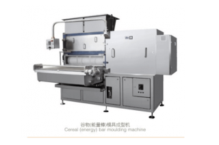 Grain Energy Bar Forming Machine